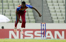 Alzarri Joseph bowls, India v West Indies, final, Under-19 World Cup, Mirpur, February 14, 2016