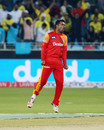 Imran Khalid is pumped after taking a wicket, Islamabad United v Peshawar Zalmi, Pakistan Super League, 3rd Qualifying final, Dubai, February 21, 2016
