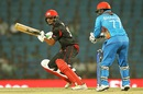 Anshuman Rath guides one to third man, Hong Kong v Afghanistan, Group B, World T20, Nagpur, March 10, 2016