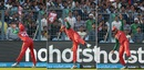 Soumya Sarkar takes a spectacular catch to send Mohammad Hafeez back, Bangladesh v Pakistan, World T20 2016, Group 2, Kolkata, March 16, 2016