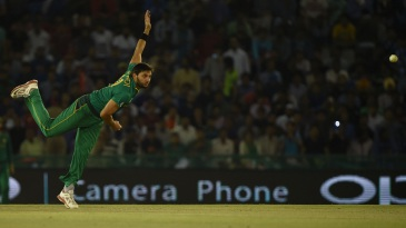 Shahid Afridi sends one down
