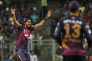 Ishant Sharma is delighted after picking up a wicket, Mumbai Indians v Rising Pune Supergiants, IPL 2016, Mumbai, April 9, 2016