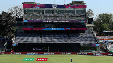 A view of the RP Mehra Block at the Feroz Shah Kotla