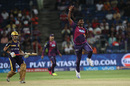 Thisara Perera is ecstatic after getting a wicket, Rising Pune Supergiants v Kolkata Knight Riders, IPL 2016, Pune, April 24, 2016
