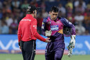 MS Dhoni has a chat with umpire Chris Gaffaney, Rising Pune Supergiants v Kolkata Knight Riders, IPL 2016, Pune, April 24, 2016