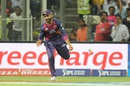 Ajinkya Rahane's attempt to take a catch goes in vain as the ball dies in front of him, Rising Pune Supergiants v Gujarat Lions, IPL 2016, Pune, April 29, 2016
