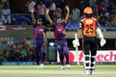 RP Singh and R Ashwin appeal for the wicket of David Warner, Rising Pune Supergiants v Sunrisers Hyderabad, IPL 2016, Visakhapatnam, May 10, 2016