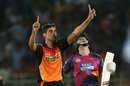 Ashish Nehra took 3 for 29 in four overs, Rising Pune Supergiants v Sunrisers Hyderabad, IPL 2016, Visakhapatnam, May 10, 2016