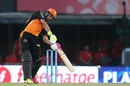 Yuvraj Singh prepares to launch one over the off side, Kings XI Punjab v Sunrisers Hyderabad, IPL 2016, Mohali, May 15, 2016