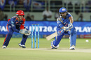 Rohit Sharma sets himself for a slog sweep, Mumbai Indians v Delhi Daredevils, IPL 2016, Visakhapatnam, May 15, 2016