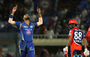 Krunal Pandya capped off his splendid night by taking Daredevils' final wicket, Mumbai Indians v Delhi Daredevils, IPL 2016, Visakhapatnam, May 15, 2016
