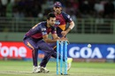 Irfan Pathan is a picture of concentration as he collects the ball, Rising Pune Supergiants v Delhi Daredevils, IPL 2016, Visakhapatnam, May 17, 2016