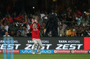 David Miller lines up to catch Virat Kohli, Royal Challengers Bangalore v Kings XI Punjab, IPL 2016, Bangalore, May 18, 2016