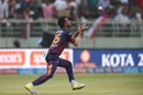 Deepak Chahar takes a catch to dismiss Gurkeerat Singh Mann, Rising Pune Supergiants v Kings XI Punjab, IPL 2016, Visakhapatnam, May 21, 2016