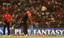 Chris Gayle sends down a delivery, Delhi Daredevils v Royal Challengers Bangalore, IPL 2016, Raipur, May 22, 2016