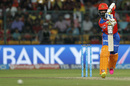 Dinesh Karthik pushes one towards long-off, Gujarat Lions v Royal Challengers Bangalore, IPL 2016, Qualifier 1, Bangalore, May 24, 2016