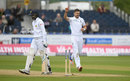 James Anderson completed his five-wicket haul by bowling Shaminda Eranga for 1, England v Sri Lanka, 2nd Test, Chester-le-Street, 4th day, May 30, 2016