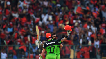 AB de Villiers and Virat Kohli added 229 for the second wicket in just 96 balls