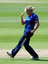 Katherine Brunt struck early on, England v Pakistan, 3rd women's ODI, Taunton, June 27, 2016