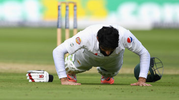 Misbah-ul-Haq marked his hundred with a set of push-ups