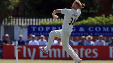 Ben Stokes made the first breakthrough of the morning