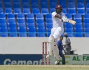 Rajendra Chandrika plays a pull, West Indies v India, 1st Test, Antigua, 4th day, July 24, 2016