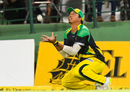 Jonathan Foo takes a catch on the boundary to remove Sohail Tanvir, Jamaica Tallawahs v Guyana Amazon Warriors, CPL 2016, Final, St Kitts, August 7, 2016