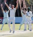 Neil Wagner appeals for lbw, Zimbabwe v New Zealand, 2nd Test, Bulawayo, 4th day, August 9, 2016