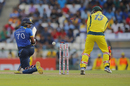 Danushka Gunathilaka was bowled around his legs, Sri Lanka v Australia, 5th ODI, Pallekele, September 4, 2016