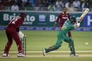 Babar Azam scored an 18-ball 19, Pakistan v West Indies, 2nd T20I, Dubai, September 24, 2016