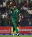 Imad Wasim celebrates after taking a wicket, Pakistan v West Indies, 3rd T20I, Abu Dhabi, September 27, 2016