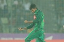Mosaddek Hossain took a wicket with his first ball in ODI cricket, Bangladesh v Afghanistan, 2nd ODI, Mirpur, September 28, 2016