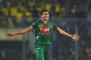 Taskin Ahmed took 2 for 31 in seven overs, Bangladesh v Afghanistan, 3rd ODI, Mirpur, October 1, 2016