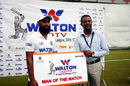 Suhrawadi Shuvo won the Man-of-the-Match award for his second innings haul of 7 for 45, Rangpur Division v Sylhet Division, National Cricket League, Tier 2, Sylhet, October 5, 2016