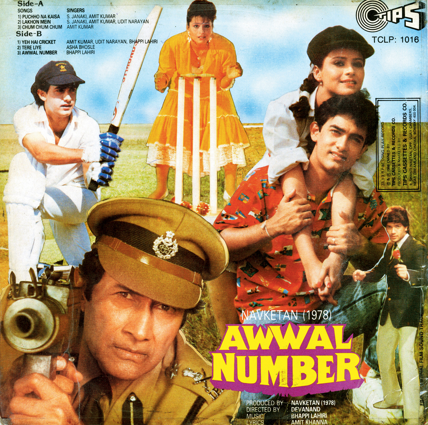 <i>Awwal Number</I> shows a unique way of dealing with selection snubs (involving bombs thrown from a chopper)