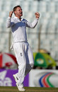 Gareth Batty claimed his first Test wicket since 2005, Bangladesh v England, 1st Test, Chittagong, 2nd day, October 21, 2016