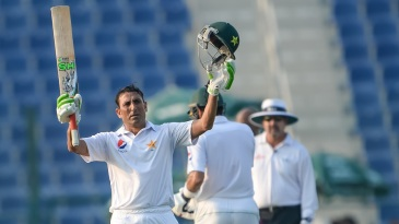 Younis Khan celebrates his 33rd Test hundred