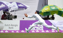 Haseeb Hameed could not quite reach a chance in the deep, Bangladesh v England, 1st Test, Chittagong, 4th day, October 23, 2016