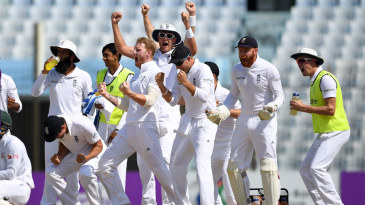 The England camp is ecstatic after Taijul Islam is given out