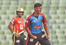 Abu Hider celebrates after dismissing Mashrafe Mortaza, Comilla Victorians v Barisal Bulls, Bangladesh Premier League, Dhaka, November 11, 2016