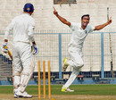 Anupam Sanklecha celebrates a wicket, Maharashtra v Vidarbha, Ranji Trophy 2016-17, Group B, Kolkata, 3rd day, November 15, 2016