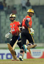 Ahmed Shehzad and Marlon Samuels take a single during their 90-run stand, Comilla Victorians v Rajshahi Kings, BPL 2016-17, Dhaka, November 30, 2016
