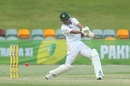Younis Khan cuts the pink ball, Cricket Australia XI v Pakistanis, Cairns, 1st day, December 8, 2016