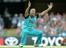 Samuel Badree appeals for a wicket, Brisbane Heat v Hobart Hurricanes, Big Bash League 2016-17. Brisbane, December 30, 2016