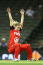 Maitlan Brown gets into an awkward position while trying to field, Renegades v Scorchers, Women's Big Bash League, Melbourne, December 29, 2016