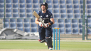 Richie Berrington watches his six go over long-off to move past 50, Hong Kong v Scotland, Desert T20, Group B, Abu Dhabi, January 14, 2017