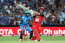 Marcus Harris muscles the ball, Adelaide Strikers v Melbourne Renegades, BBL 2016-17, Adelaide, January 16, 2017
