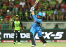 Ben Dunk launches into a shot, Sydney Thunder v Adelaide Strikers, Big Bash League 2016-17, Sydney, January 18, 2017