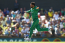 Junaid Khan celebrates a wicket, Australia v Pakistan, 3rd ODI, Perth, January 19, 2017