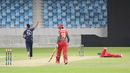 Safyaan Sharif celebrates after Sultan Ahmed is run out on the last ball of the Oman innings, Oman v Scotland, Desert T20, Group B, Dubai, January 19, 2017